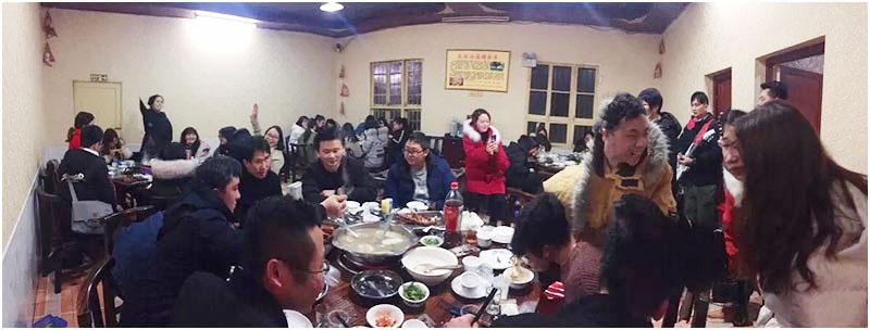 火云山庄全羊宴